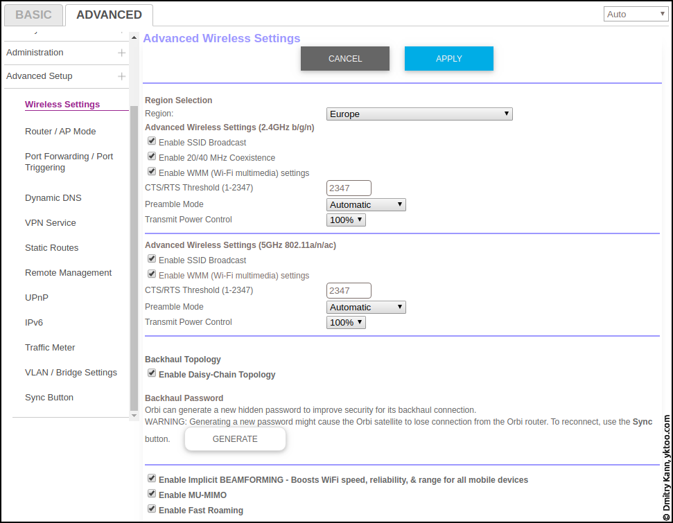 Advanced ⇒ Advanced setup ⇒ Advanced wireless settings.