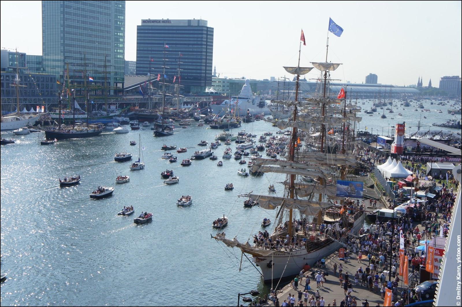 The Europa barque.