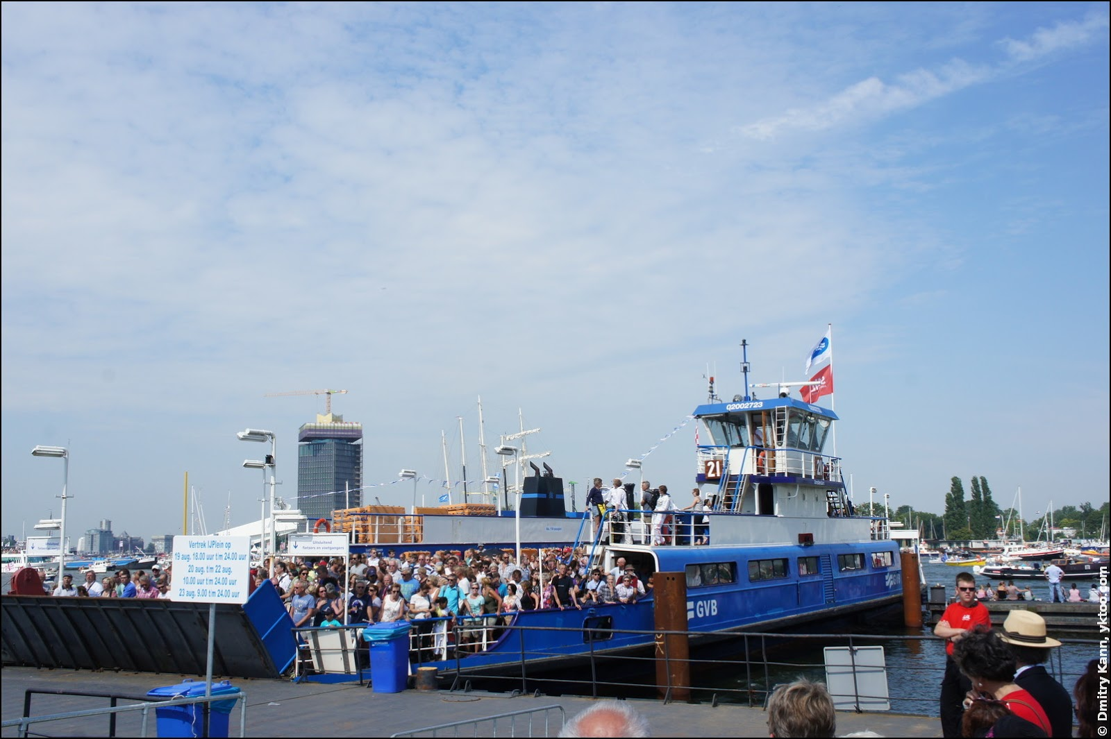 Ferry-boat is mooring.