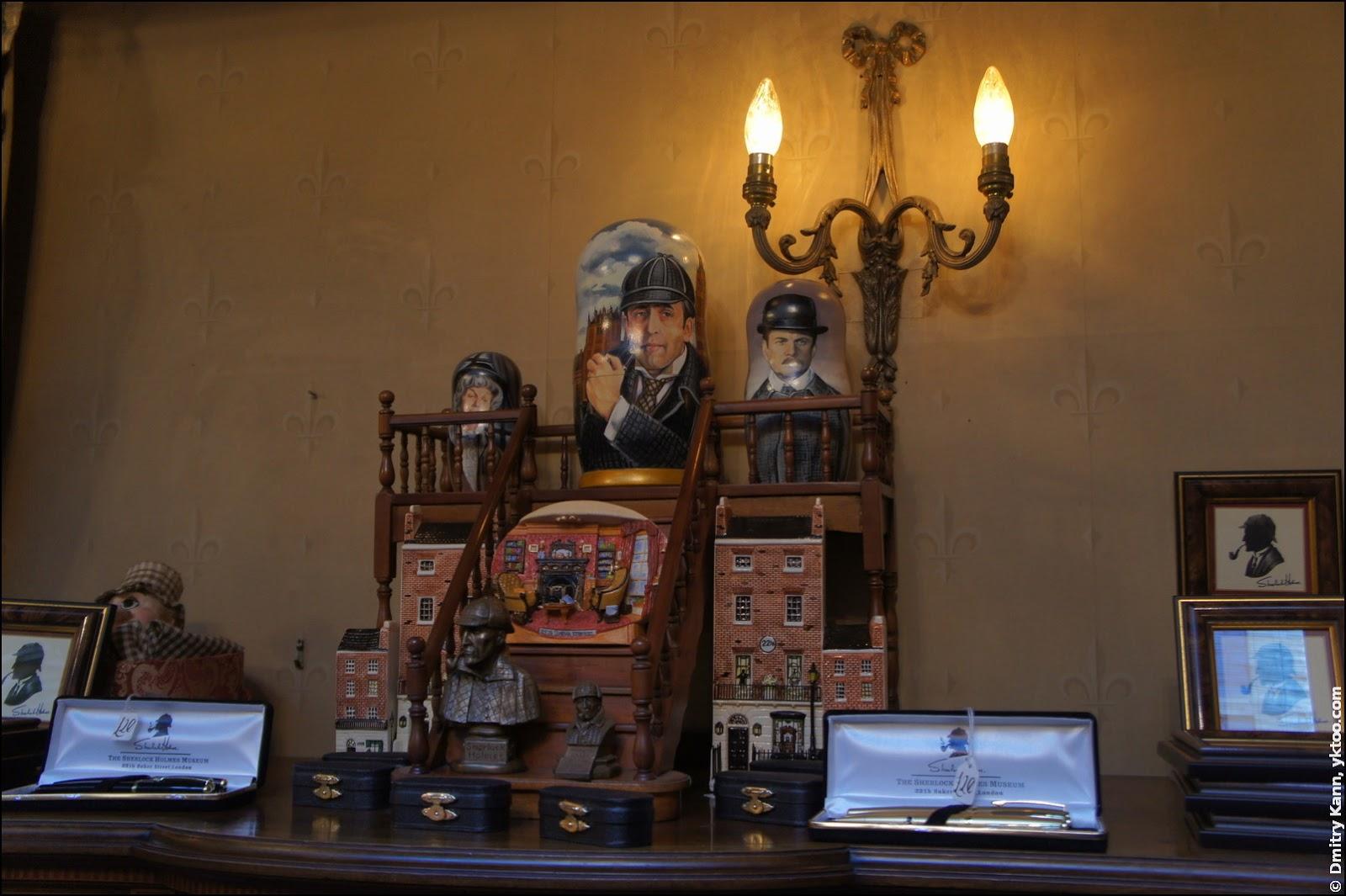 Лавка музея Шерлока Холмса: Рина Зелёная, Василий Ливанов, Виталий Соломин.
