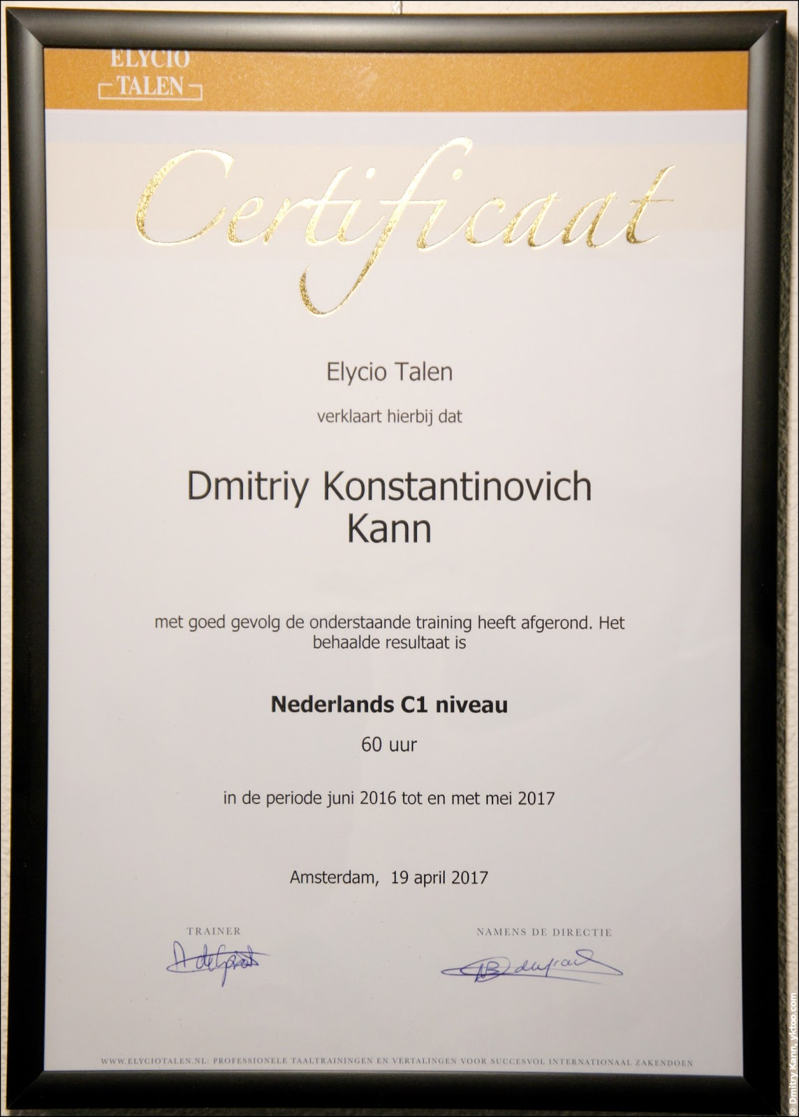 C1 level Dutch language certificate.