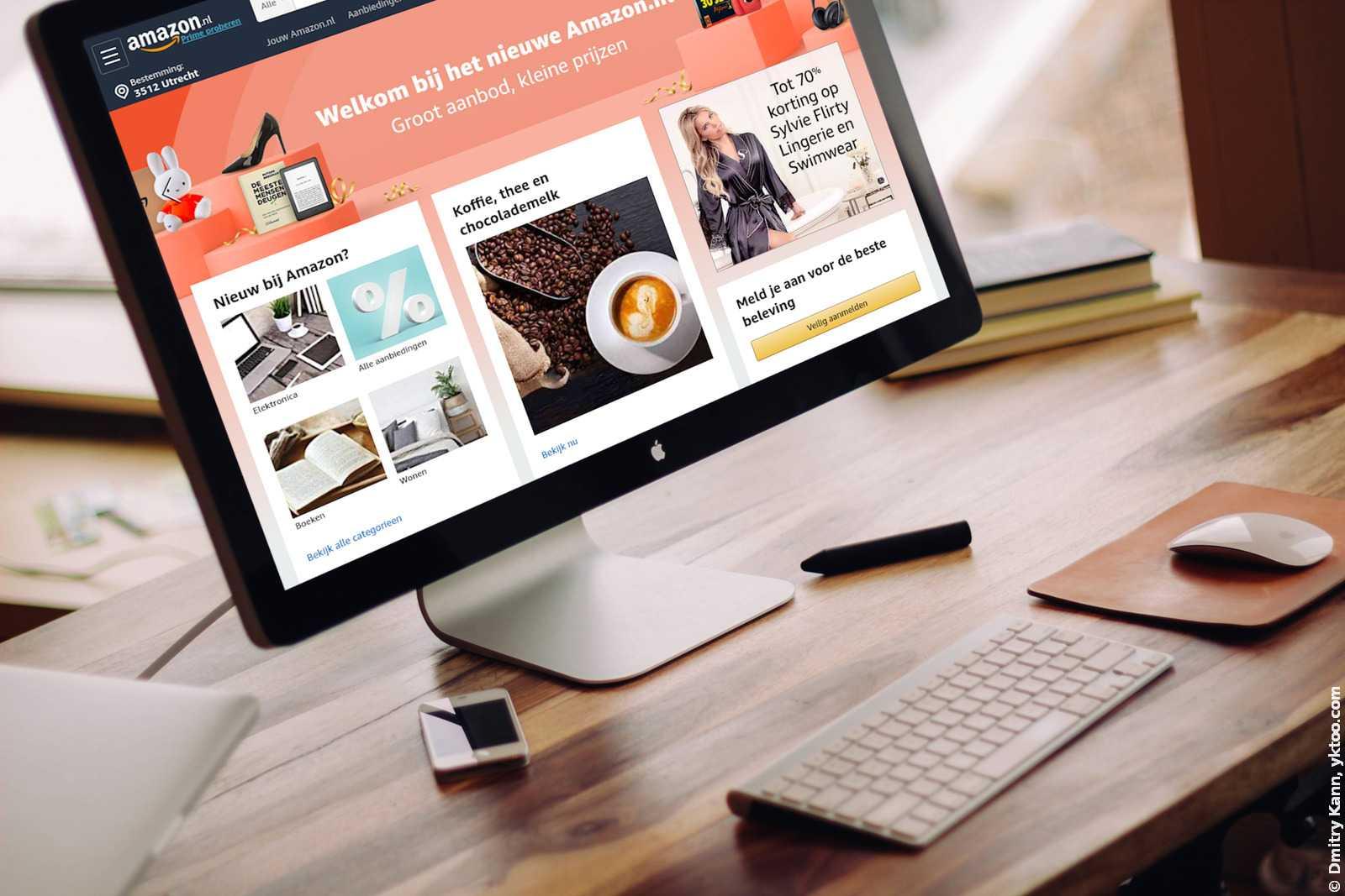 Веб-сайт нидерландского Amazon.