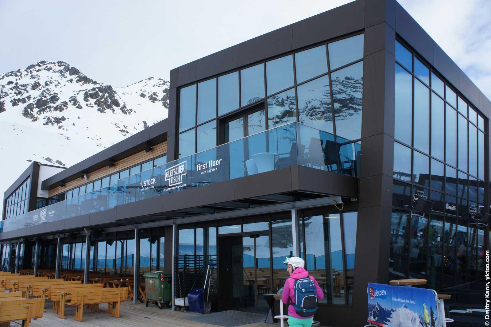 Ресторан Gletscher Tisch.