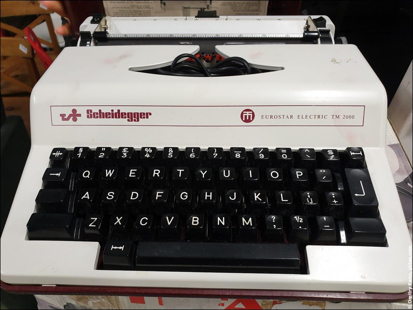 Пишущая машинка.