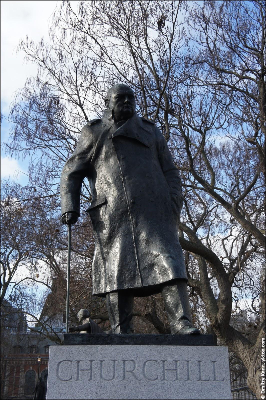 Сэр Уинстон Черчилль.