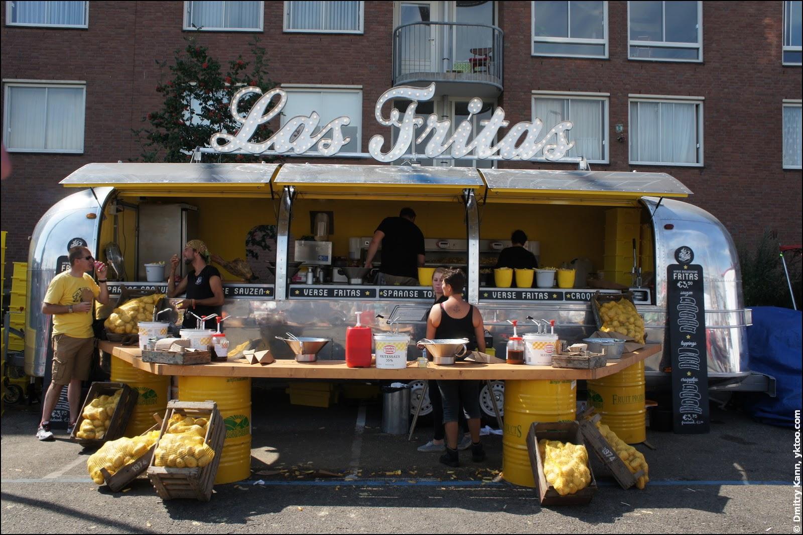 Las Fritas, картошка-фри.