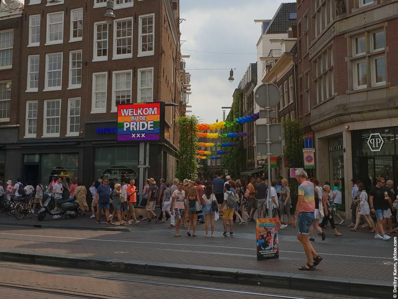 Гей-парад в Амстердаме, август 2018 года.