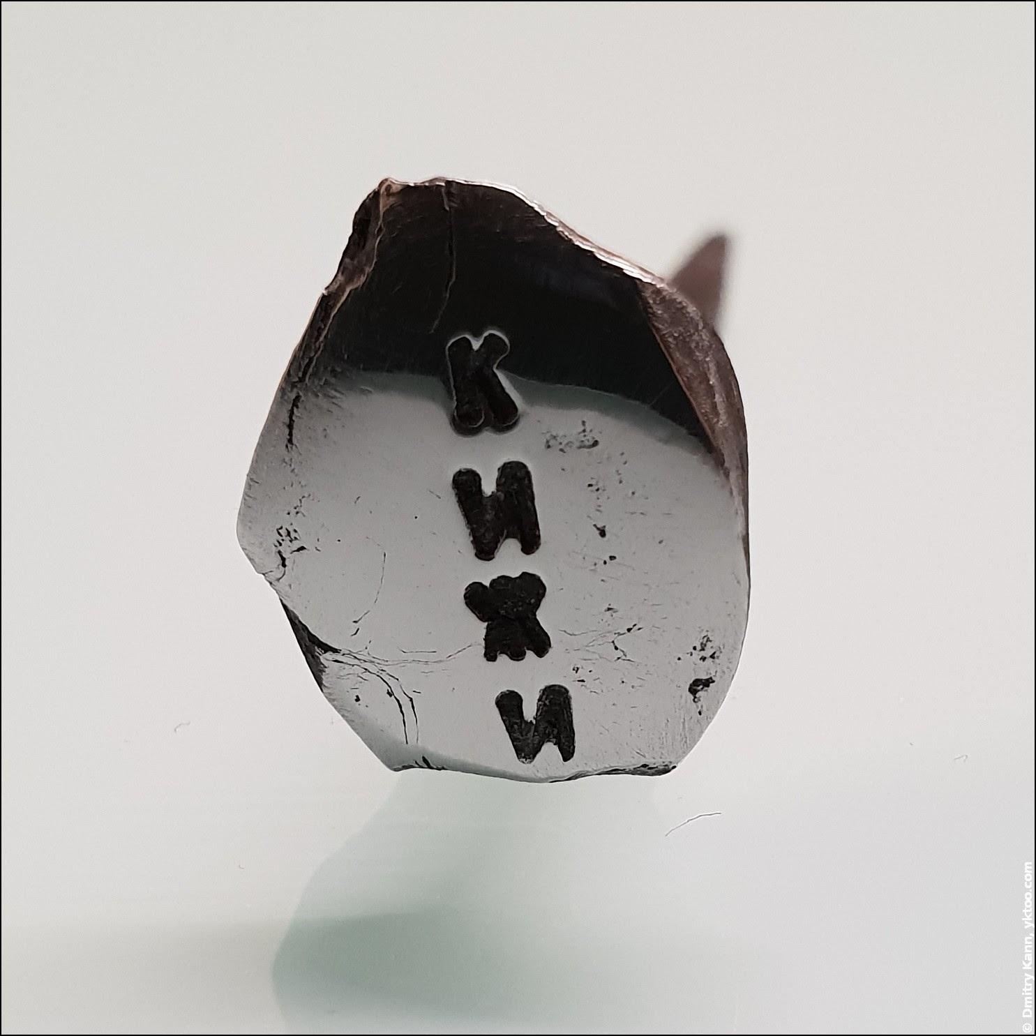 Nail from Kizhi.