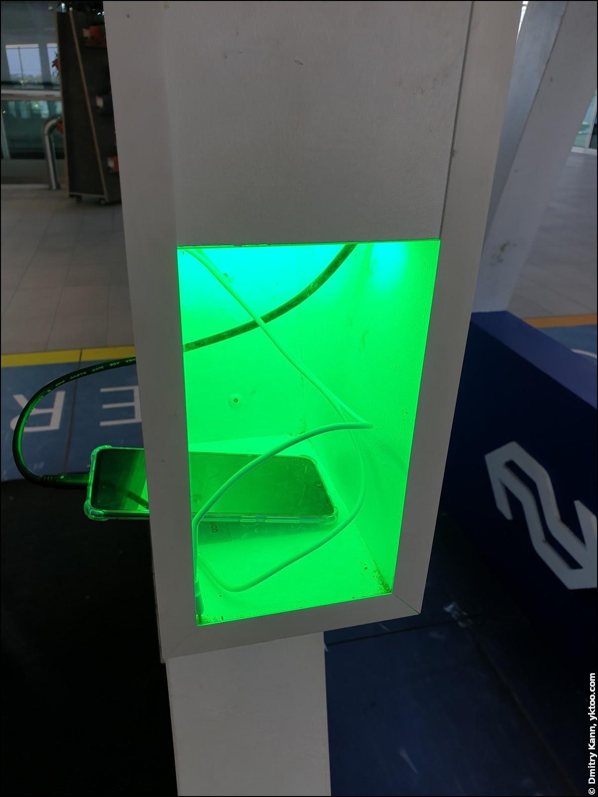 Charger box lighting.