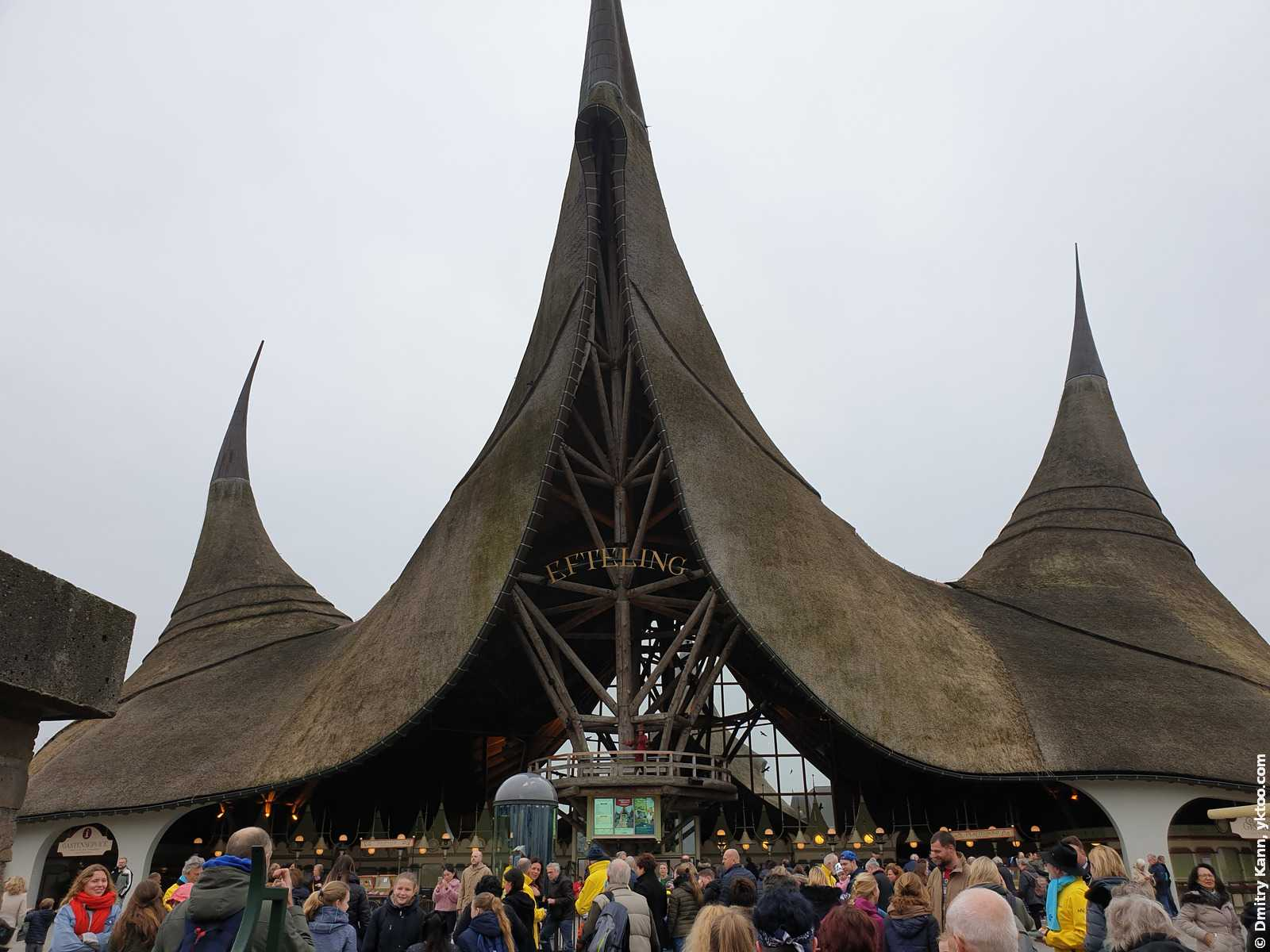 Efteling attraction park.