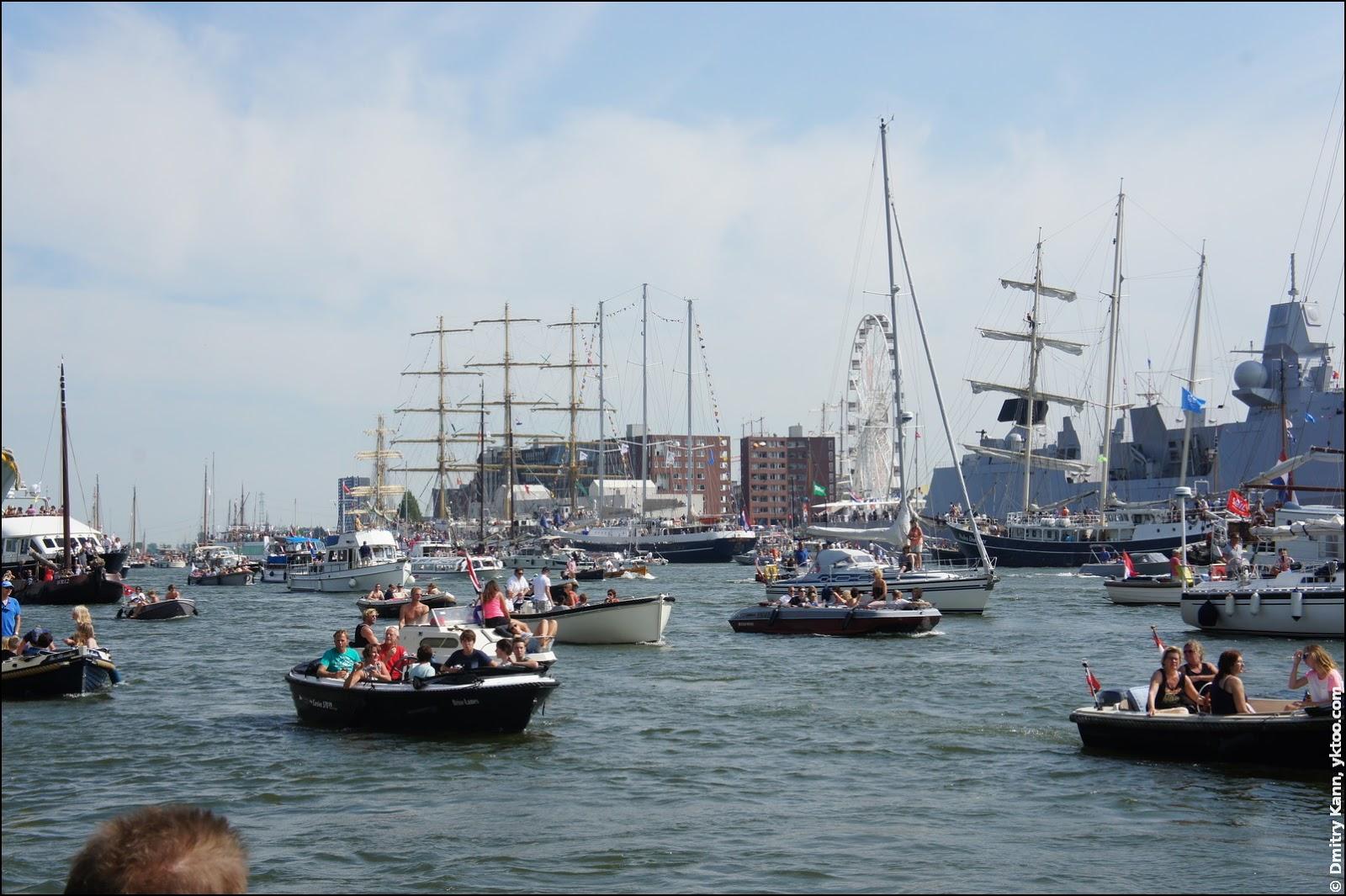 SAIL Amsterdam.