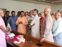 Lakulish Yoga University to Be Inaugurated by CM of Gujarat India