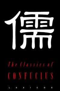 The Five Classics-Holy and religious book