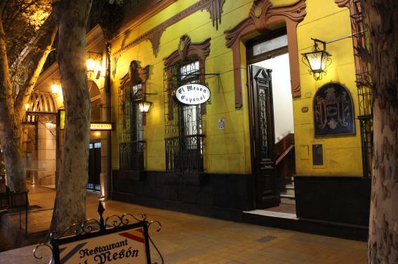 EL Mesón Español Restaurante