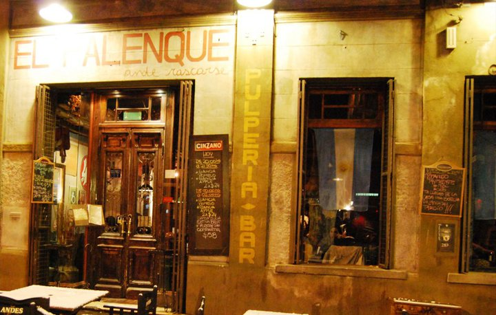 El Palenque Restaurante