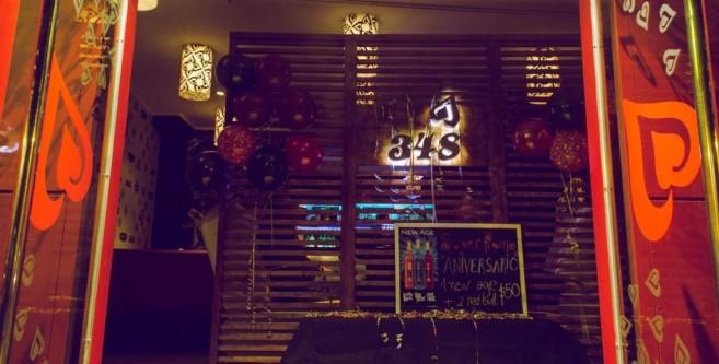 ESPAZIO 348 Bar