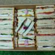 Mixed Classic Ribbon Sandwiches