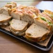 Assorted gourmet sandwiches (1.5 pp)