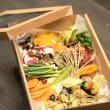 Vegetables & Dips Platter (15 pax)