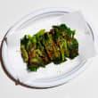 Asian Greens salad