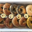 Brooklyn Boy bagel box (14) (48hrs notice)
