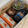 GF and Vegan Individual lunch box