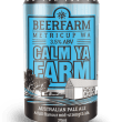 Beer Farm Calm Ya Farm 375ml