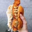 Chicken Katsu mini burger
