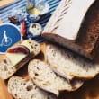 Individual artisan bread board