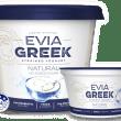 Evia Yoghurt Tub (2kg)