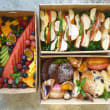 Bagels, pastry & fruit box combo (pp)