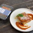 Beef lasagne (NF)