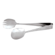SWTK01 TONG SALAD STAINLESS STEEL 240MM FOR & SPOON DELUXE