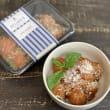Italian meatballs 2.0 (NF)