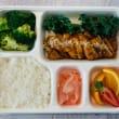 Teriyaki Chicken bento box (warm)