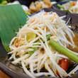 Papaya salad (650ml)