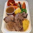 Tender Roast Beef, Steamed Seasonal Veggies & a Side of Gravy.
