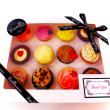 Thank You gift box (12 pcs)