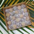 Protein Balls (DF)