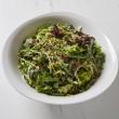 Leafy green salad
