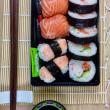 Sushi Nigiri Pack