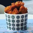 Chicken bites + Dip