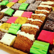 Assorted homemade cakes & slices (2pp)