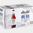 Asahi Soukai (Japan) 330ml
