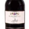 Borghetto Chianti (Italy)  750ml