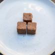Raw power cube - Cashew