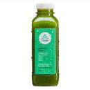 Green A (470ml)