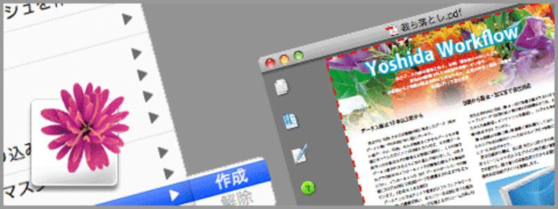 Illustrator CS1でオブジェクトのトンボを使用しているとPDF書き出しの際にトンボや裁ち落としが表示されない