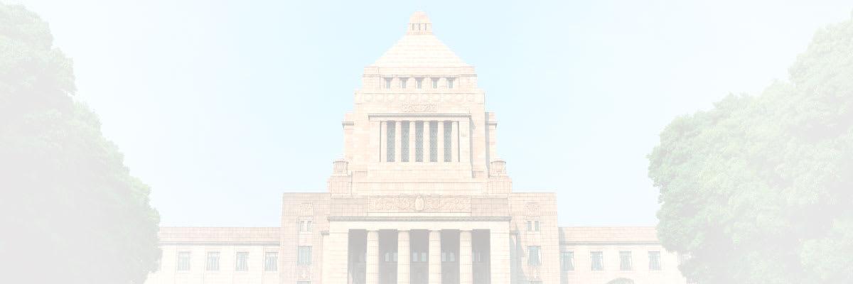 国会議事堂イメージ