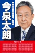 選挙ハガキサンプル7